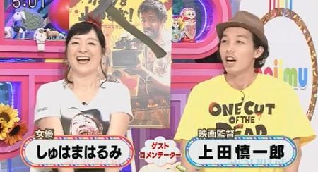 映画「カメラを止めるな!」の上田慎一郎監督と女優しゅはまはるみが生放送でネタバレOKのトーク連発 その内容は?