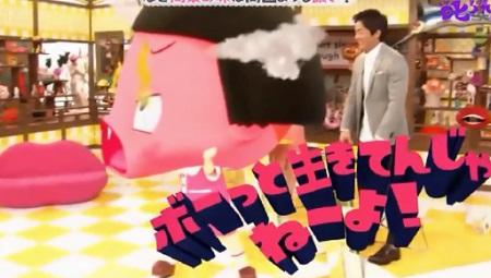 第17回 NHK「チコちゃんに叱られる!」幻の放送回で略さないで言ってみよう!のミニコーナー復活
