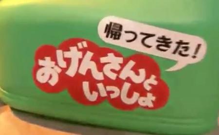 第2回 NHK「おげんさんといっしょ」は一気に音楽番組感が増して歌唱シーン盛りだくさん