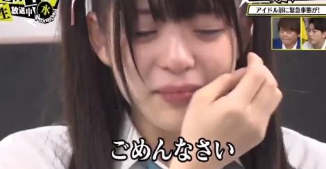 第88回「青春高校 3年C組 水曜日」担任:三四郎 HKT48を取るか青春高校を取るか?長野雅の選択は?