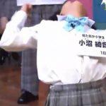 """第99回「青春高校 3年C組 木曜日」担任:バカリズム 軽音部がオリジナルMCを披露し""""サンシャイン小沼""""降臨?"""