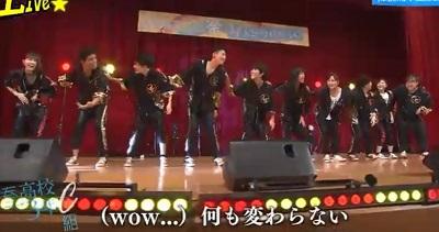 青春高校 文化祭 ダンスボーカル部「The BUMPY」 ♪Leave it to me!のステージ衣装