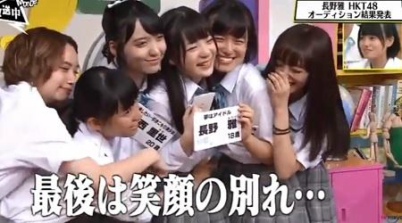 第111回「青春高校 3年C組 月曜日」長野雅のHKT48オーディション合否は?アイドル部の集合ショット