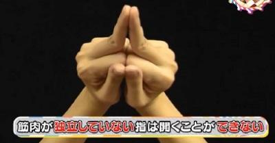 第22回 NHK「チコちゃんに叱られる!」小指ピーンの謎。小指を伸ばす筋肉(小指伸筋)の有無のチェック法