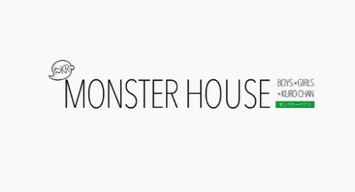 「モンスターハウス」の画像検索結果