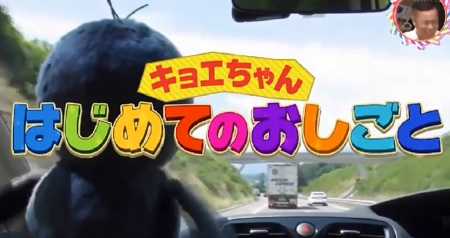 第24回 NHK「チコちゃんに叱られる!」初登場「チコドリル」やキョエのおしごと企画始動と盛り沢山