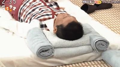 バスタオル枕の作り方 両側に筒 NHK「ごごナマ」