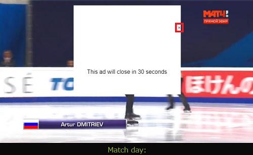 フィギュアスケート ストリーミング放送 視聴画面