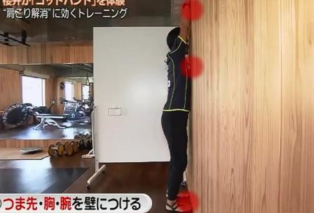ラグビー日本代表を支える神の手トレーナーの肩こり解消ストレッチとは?櫻井翔も激変!壁スクワット01