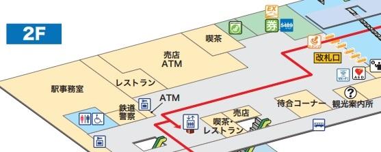 新幹線・新神戸駅のコインロッカーは使い方を間違えると結構大変な事になるので注意