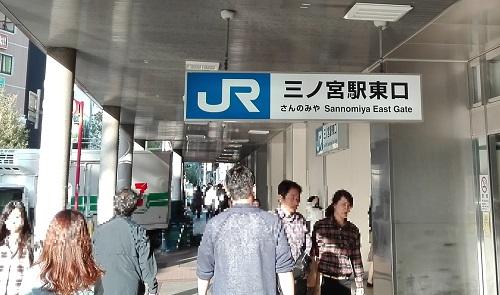 新神戸駅のコインロッカー管理はJR三ノ宮駅東口へ