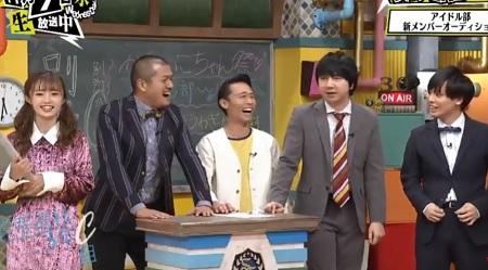 第158回「青春高校 3年C組 火曜日」担任:三四郎、カミナリ かわいく振るゾ選手権で可愛い演技のハズが西村ちゃんは?