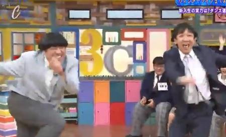 第170回「青春高校 3年C組 金曜日」担任:バナナマン日村 第4回ダンス選手権でナンバーワンは誰の手に?