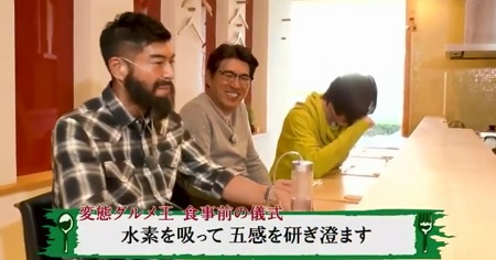第27回「石橋貴明のたいむとんねる」ゲスト:高嶋政宏 水素ガス発生器
