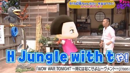 第27回 NHK「チコちゃんに叱られる!」サウスポーに続いてベースボールディクショナリーの悪夢が再び?
