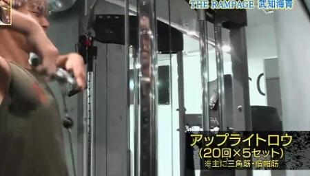 EXILE史上最高の肉体 THE RAMPAGE武知海青のトレーニング方法 アップライトロウ