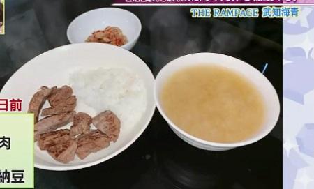 EXILE史上最高の肉体 THE RAMPAGE武知海青のトレーニング方法 4日前の食事内容