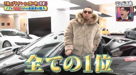 テレビ朝日 テレビ千鳥 買い物千鳥 大悟 フェラーリ メイウェザーコート 全ての1位