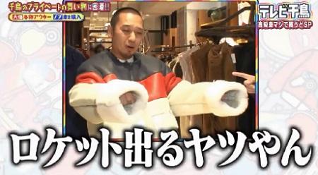 テレビ朝日 テレビ千鳥 買い物千鳥 大悟 ロケット出るヤツやん