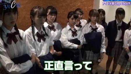 第178回「青春高校 3年C組 水曜日」担任:三四郎 ライドル部のZepp東京でのパフォーマンスを振り返って反省会