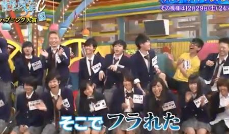 第192回「青春高校 3年C組 火曜日」担任:三四郎 これまでの放送からハプニング大賞と題してプレイバック