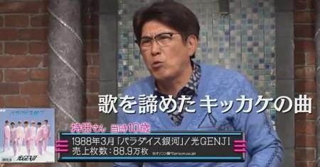 第31回「石橋貴明のたいむとんねる」第2弾ささるカラオケ大会でタカさんが歌を辞めたきっかけが光GENJIと告白