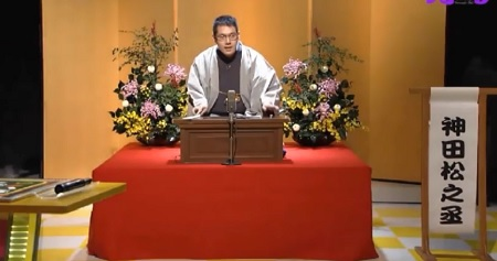 第31回 チコちゃんに叱られる! 神田松之丞