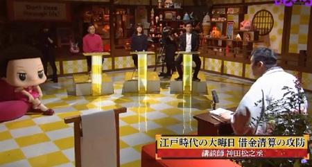 第31回 NHK「チコちゃんに叱られる!」番組初のスタジオ生解説で講談師の神田松之丞が登場
