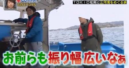嵐にしやがれ元日SP 大野丸 TOKIO松岡昌宏