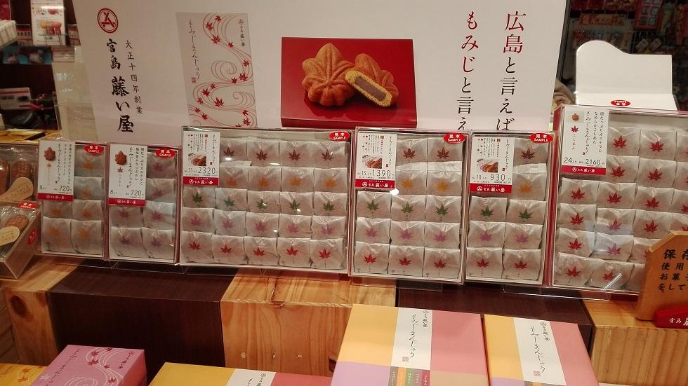 広島空港の国内線の売店「ANA FESTA」で店員さんに聞いたお土産ランキング もみじ饅頭