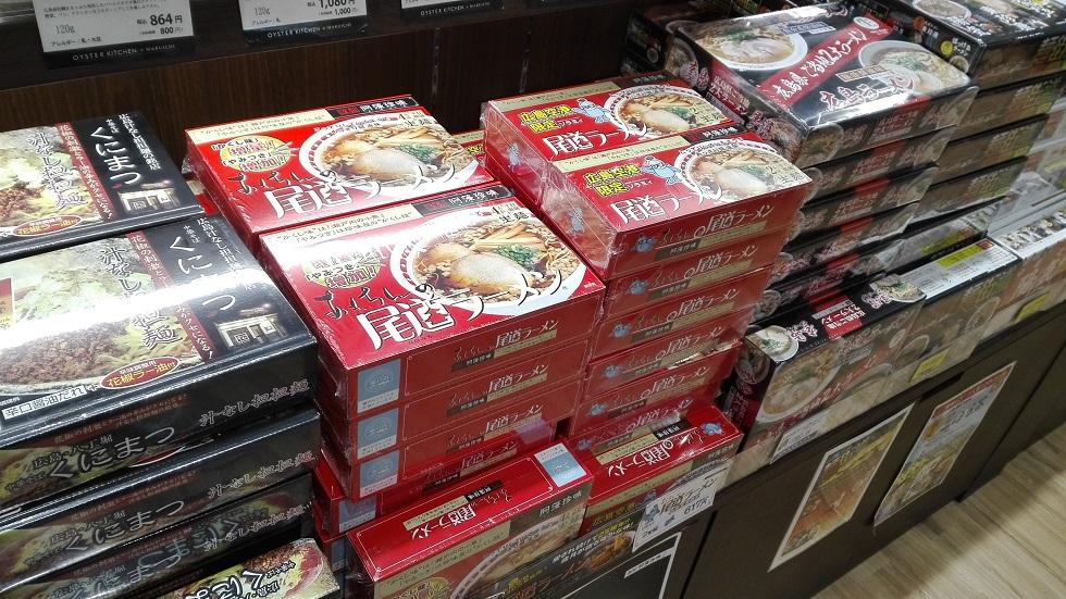 広島空港の国内線の売店「ANA FESTA」で店員さんに聞いたお土産ランキング 尾道ラーメン
