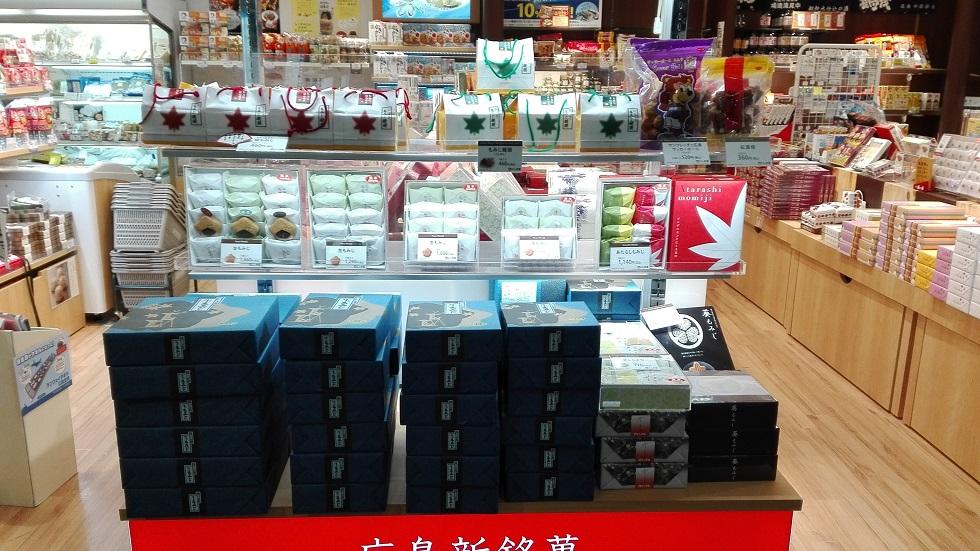 広島空港の国内線の売店「ANA FESTA」で店員さんに聞いたお土産ランキング 生もみじ