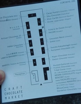 Craft Chocolate Market 2019 The Fleming House 1月19日 チェックイン完了後