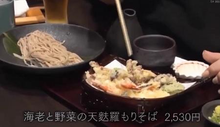 マツコが「ホテル椿山荘東京」の庭園内にあるお蕎麦屋さん「無茶庵」で食べた天ぷらもりそばとは?