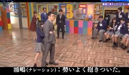 第216回「青春高校 3年C組 木曜日」担任:おぎやはぎ 告白演技でわくっしー(涌嶋)のルール無視台本が全開