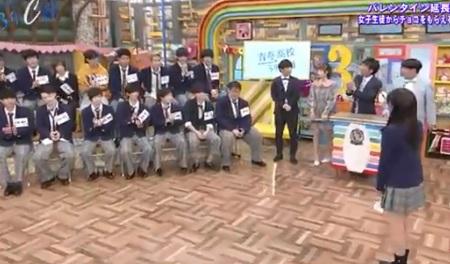 第222回「青春高校 3年C組 金曜日」担任:バナナマン日村 女子生徒がバレンタインチョコを渡す男子生徒は誰?