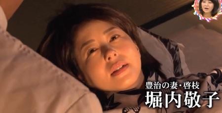 第36回 NHK「チコちゃんに叱られる!」NHKたぶんこうだったんじゃないか劇場(TKG)に堀内敬子初登場