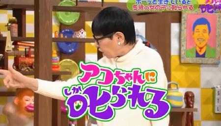 第37回 NHK「チコちゃんに叱られる!」今日はアコちゃんに叱られる?そしてTKGにデーブ・スペクター登場