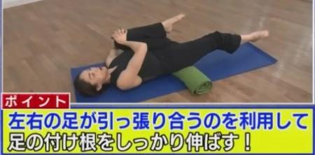 梅ズバ紹介ゼロトレのやり方。ストレッチ2 下半身を緩める やり方 左右の足で引っ張り合うように股関節を伸ばす