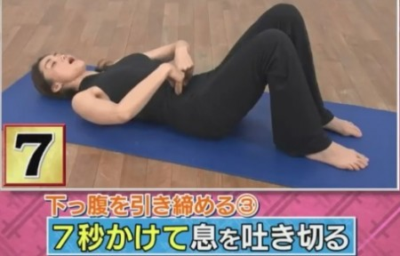 梅ズバ紹介ゼロトレのやり方。ストレッチ3 下腹を引き締める やり方 腹筋を固めたまま凹ませる