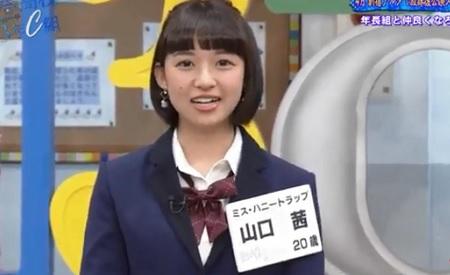 第237回「青春高校 3年C組 金曜日」ハニトラこと山口茜の3月いっぱいでの卒業発表