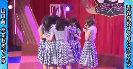 第252回「青春高校3年C組 金曜日 スプリングライブ 2019卒業式」ハニトラのラストステージ