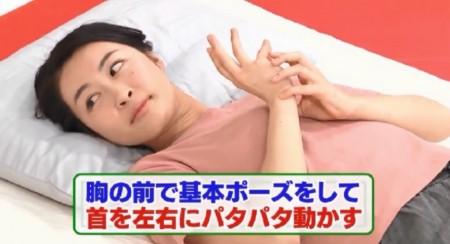 ソレダメ紹介の骨ストレッチのやり方。寝起きに効果的なおすすめ骨ストレッチ3種類で快適な目覚め 首回りをほぐす骨ストレッチ「首パタパタ」