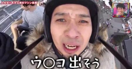 テレビ 千鳥 ガマン タバコ