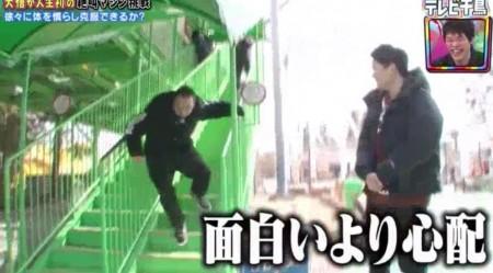 テレビ千鳥 SP ガマンFUJIYAMA 必殺 大悟の階段ゴケ 面白いより心配が勝つ