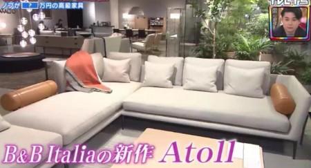 テレビ千鳥 SP 買い物千鳥 ノブの家具 B&B Italia Atoll アトゥール 400万円