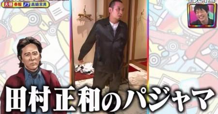 テレビ千鳥 SP 買い物千鳥 大悟の春服 田村正和のパジャマ
