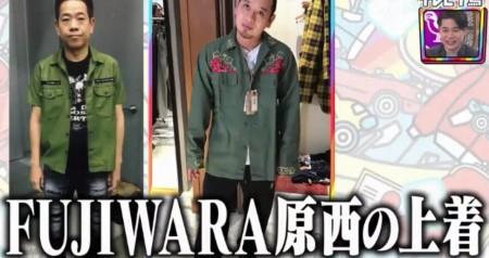 テレビ千鳥 SP 買い物千鳥 大悟の春服 FUJIWARA原西の上着
