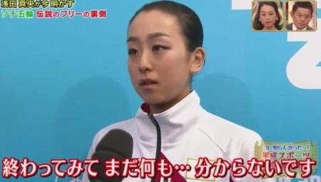 浅田真央のソチ五輪伝説のフリー曲 ショートプログラム後のインタビュー「まだ何も分からないです