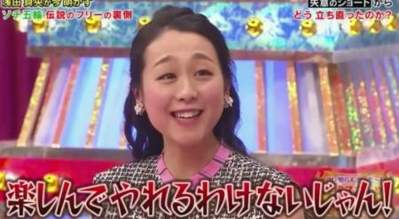 浅田真央のソチ五輪伝説のフリー曲 公式練習後に姉・浅田舞とケンカ「楽しんでやれるわけないじゃん!」
